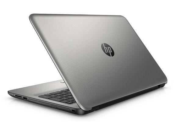 Bon plan : Ordinateur portable HP, 15 pouces à 529€ au lieu de 660€