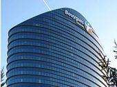 Téléchargement illégal : la HADOPI paiera 900 000 euros d'indemnités à Bouygues