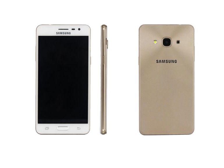 Samsung Galaxy J3 (2017), la fiche technique se dévoile