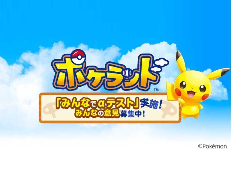 Pokéland : encore un nouveau jeu Pokémon annoncé sur mobile