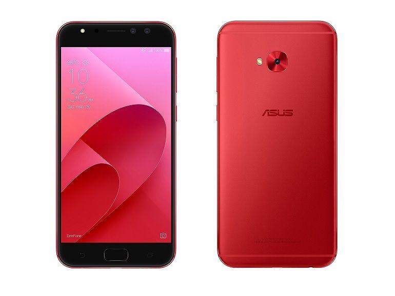 Cyber Monday : Asus Zenfone 4 Selfie Pro à 279€ au lieu de 399€