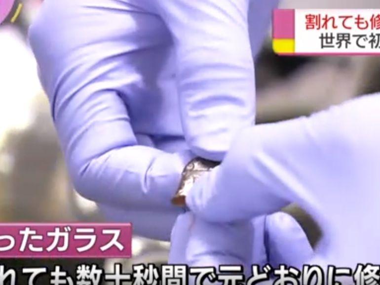 Un étudiant japonais découvre un verre auto-réparant