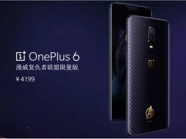 OnePlus 6 : une version Avengers réservée à la Chine... pour l'instant ?