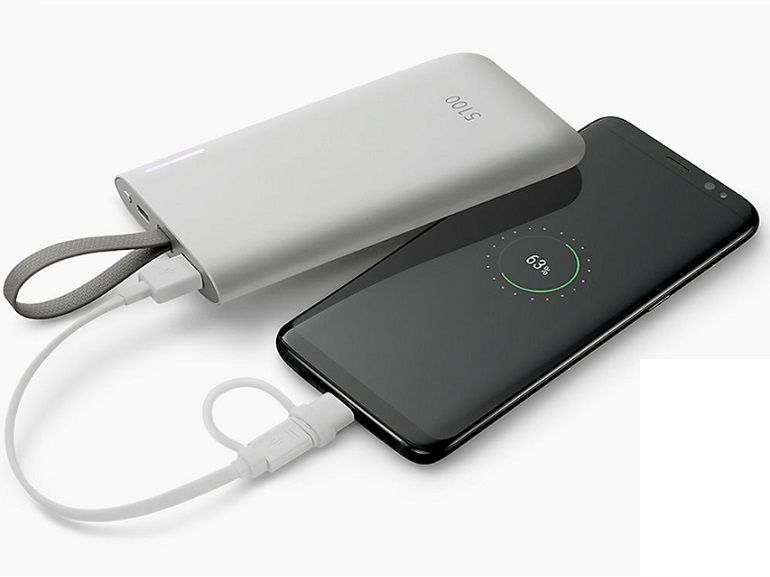 Bon plan : la batterie externe Samsung de 5100mAh est à 5€
