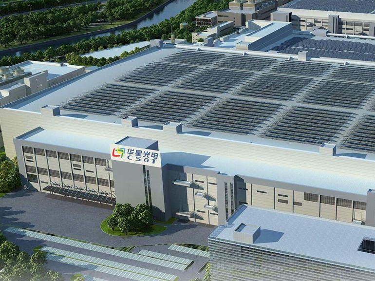 TCL va construire une usine de dalles Oled pour smartphones (et LCD pour TV)