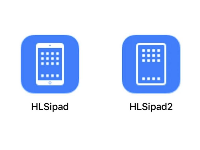 iOS 12 bêta : une icône iPad suggère la disparition du bouton d'accueil et un Face ID