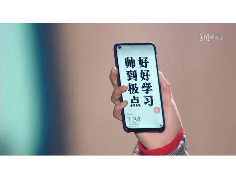 Huawei tease un smartphone avec une découpe circulaire dans l'écran