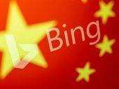 Le blocage de Microsoft Bing en Chine serait lié à une simple erreur technique