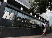Le moteur de recherche Microsoft Bing bloqué en Chine