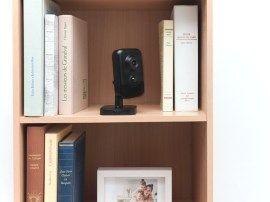 Cube² de Protection 24 : bien exploiter les fonctions connectées de la caméra