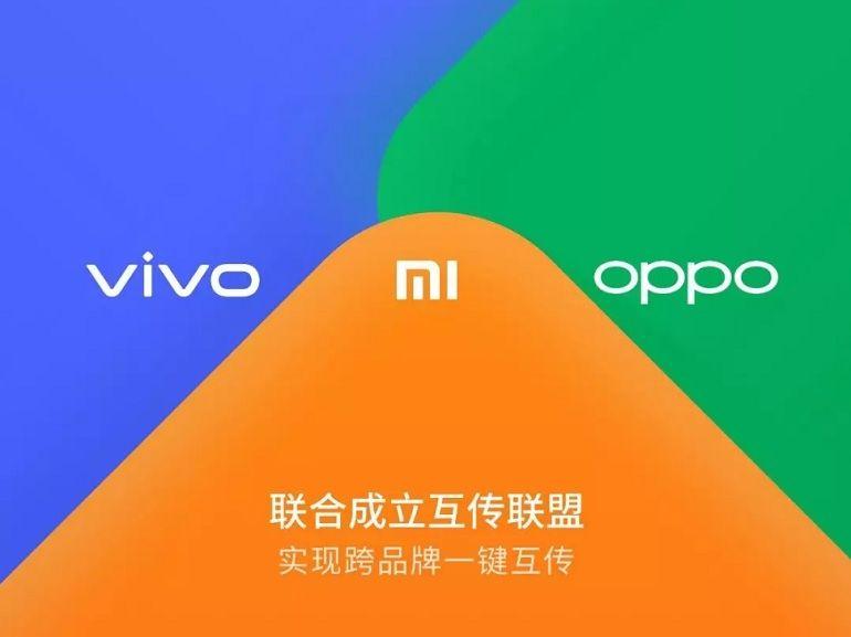 Xiaomi, OPPO et Vivo veulent un système de transfert de fichier façon AirDrop d'Apple