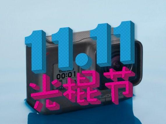 AliExpress 11.11 / Single Day : GoPro, Videoprojecteurs... les derniers bons plans disponibles côté image