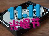 AliExpress Single Day : les offres stockage sur les cartes mémoire et disques durs