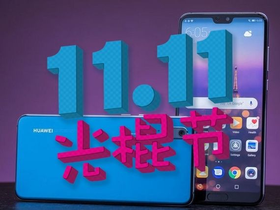 AliExpress Single Day : les bons plans Huawei et Honor pendant le Black Friday chinois