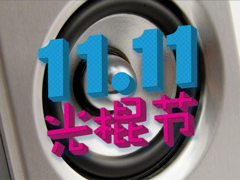 AliExpress 11.11 / Single Day : casques, écouteurs, enceintes... les derniers vrais bons plans disponibles