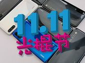 AliExpress Single Day : les bons plans smartphones Xiaomi à ne pas rater avant la fin du Black Friday chinois