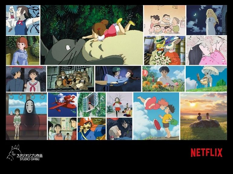 Surprise, la plupart des films du studio d'animation Ghibli arrivent sur Netflix