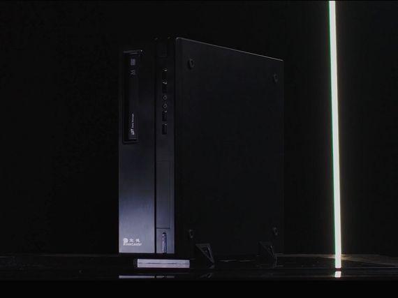 Huawei présente son premier ordinateur de bureau, sans technologie américaine