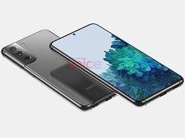 Samsung Galaxy S21 : fiche technique, prix, tests et nouveautés, tout ce qu'il faut savoir