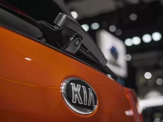 Apple Car : Kia serait chargé du projet de voiture Apple