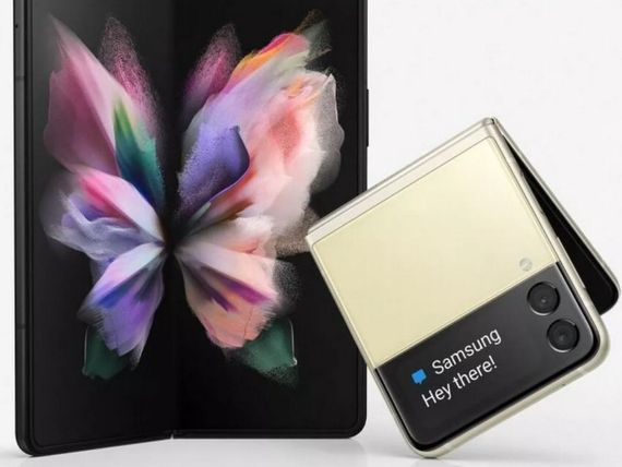Samsung Unpacked : l'événement aura lieu le 11 août, pour présenter les nouveaux pliants ?