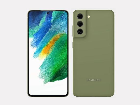 Samsung : le Galaxy S21 FE se montre en images, la présentation approche ?