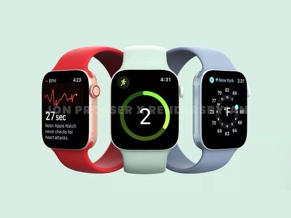 Apple Watch Series 7 : nouveautés, prix, date de sortie, tout ce qu'il faut savoir