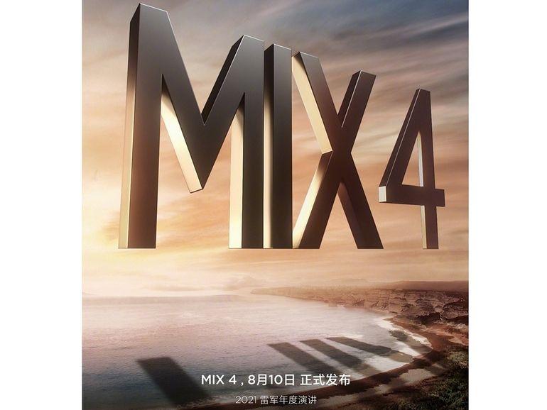 Mi Mix 4 : le nouveau smartphone de Xiaomi aurait une caméra sous l'écran