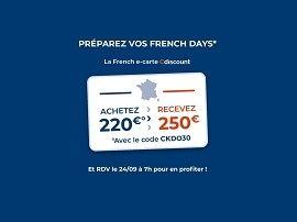 Cdiscount lance ses e-cartes cadeaux pour les French Days, jusqu'à 30€ offerts