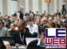 LeWeb 09 consacre l'Internet en temps réel et donne les tendances des usages de demain
