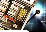 Jeux d'argent sur le Net: le groupe Partouche conteste le monopole de la Française des jeux
