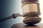 iPhone: deux procédures antitrusts actuellement en cours aux Etats-Unis