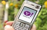 Yahoo! onePlace: le nouvel outil mobile de la suite Go pour gérer tous ses contenus