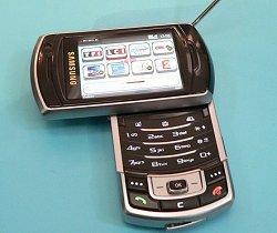 Un téléphone Samsung diffusant la TMP