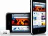 La réception de l'iPhone 3G en question: un analyste accuse la puce Infineon