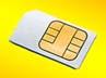 La carte SIM soudée sera bientôt une réalité