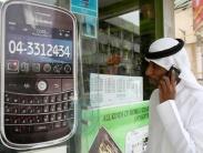 Blocage des BlackBerry : un accord aurait été trouvé avec l�Arabie Saoudite