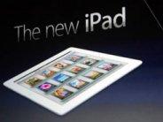 iPad 3 : écran HD, 4G et processeur quad-core pour des prix inchangés