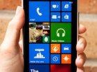 Des smartphones Windows Phone 8 chez LG cette année