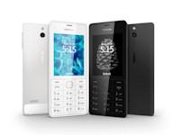 Nokia dévoile le 515, mobile classique pour petits budgets