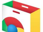 Google muscle les options de sécurité de G Suite