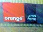 Israël / Egypte : Orange sous la pression des boycotts