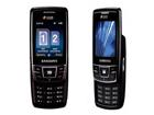 Samsung lance enfin son téléphone mobile à double carte SIM en France