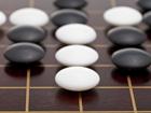 AlphaGo Zero : la nouvelle version de l'IA de Go se suffit à elle même