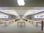 7 choses à savoir sur les résultats d'Apple