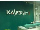 Kaspersky privé de publicité sur Twitter
