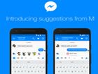 Ozlo, la solution pour permettre à Facebook M de ringardiser Siri ?