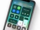 WWDC 2018: iOS 12 est-il la solution convoitée par les utilisateurs d'iPhone et d'iPad ?