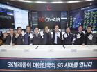 Une « première » : un opérateur diffuse un programme TV via la 5G