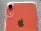iOS 13.2.3 : est-ce qu'il résout le problème de décharge de la batterie ?